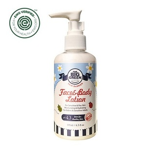 Big Green Baby Face and Body Lotion