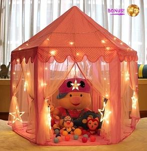 Monobeach Princess Tent Girls Large Playhouse Kids Castle Play Tent